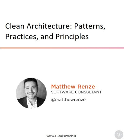دوره ویدیویی Clean Architecture: Patterns, Practices, and Principles