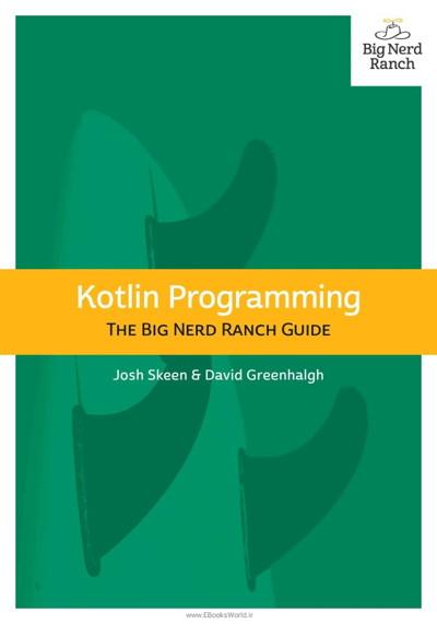 کتاب Kotlin Programming: The Big Nerd Ranch Guide