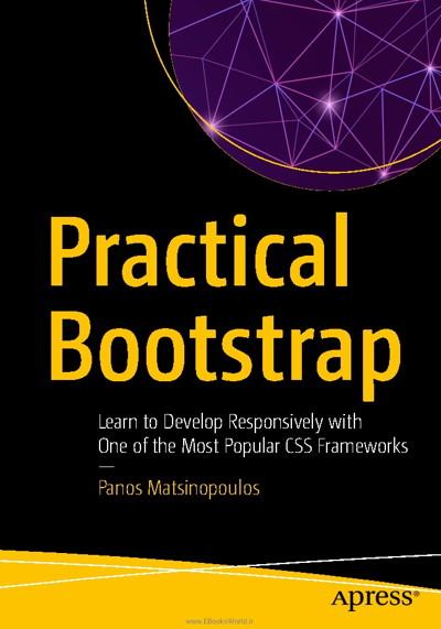 کتاب Practical Bootstrap