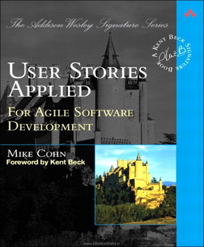 کتاب User Stories Applied: For Agile Software Development