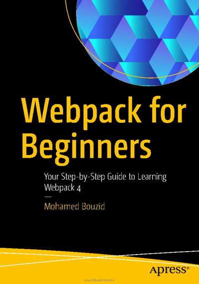 کتاب Webpack for Beginners
