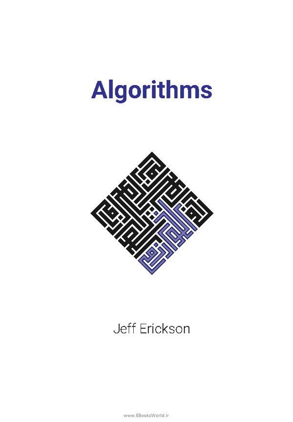 کتاب Algorithms Jeff Erickson
