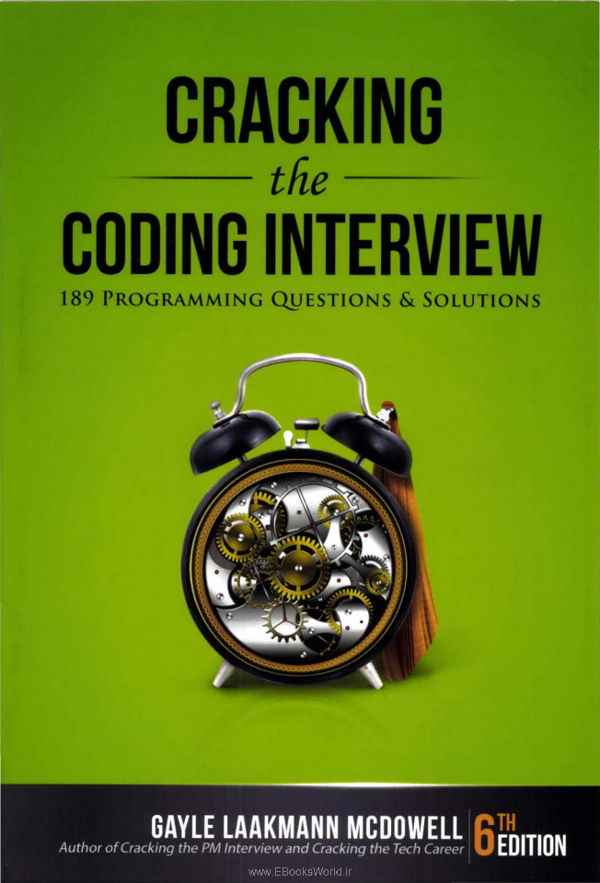 کتاب Cracking the Coding Interview 6th Edition