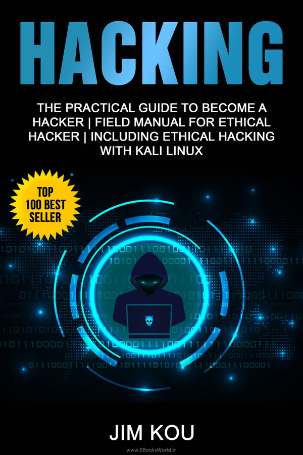 دانلود کتاب Hacking The Practical Guide to Become a Hacker