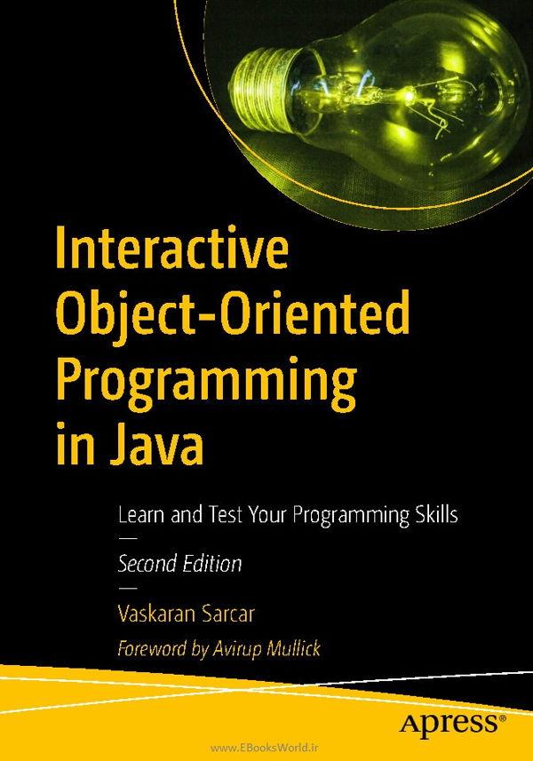 کتاب Interactive Object-Oriented Programming in Java 2nd Edition