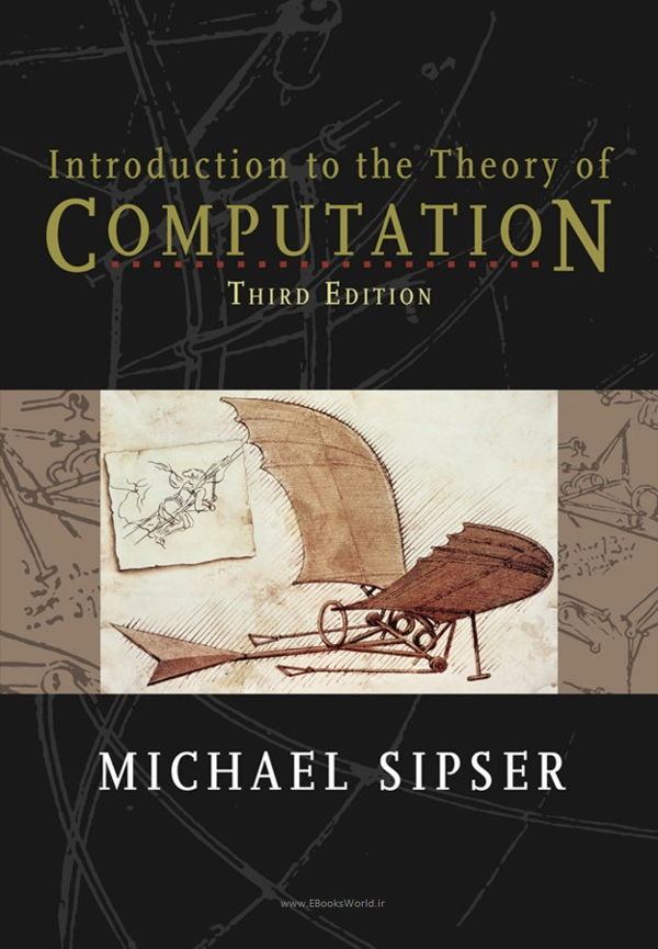 کتاب Introduction to the Theory of Computation, 3rd Edition