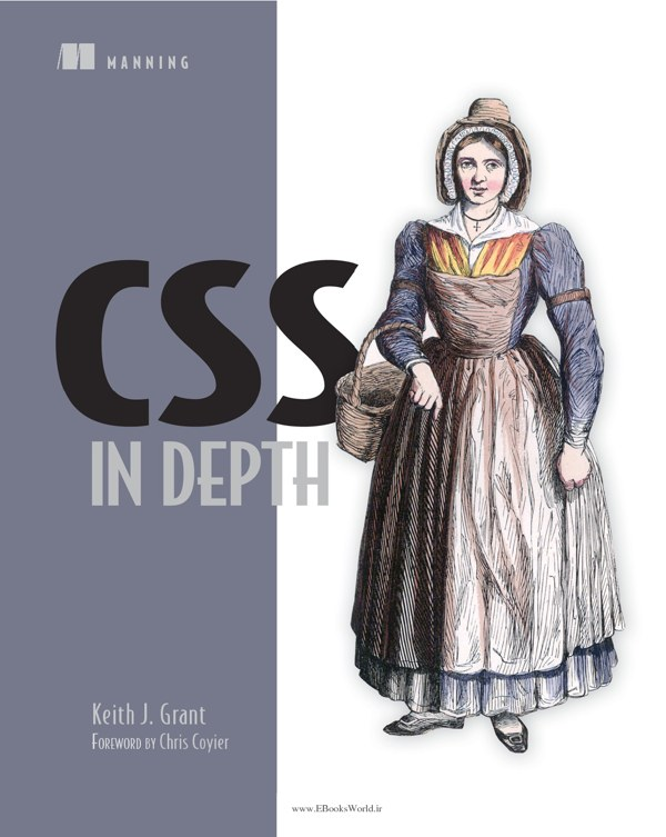 دانلود کتاب CSS in Depth
