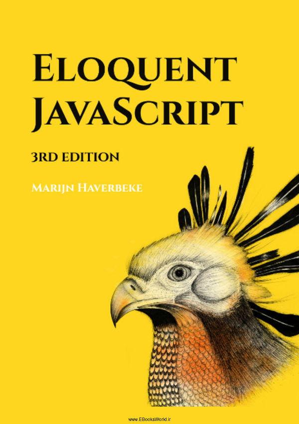 دانلود کتاب Eloquent JavaScript, 3rd Edition