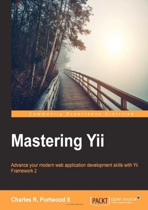 کتاب Mastering Yii