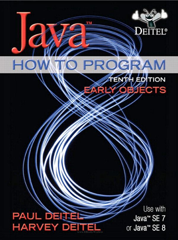 کتاب Java How To Program (Early Objects) 10th Edition