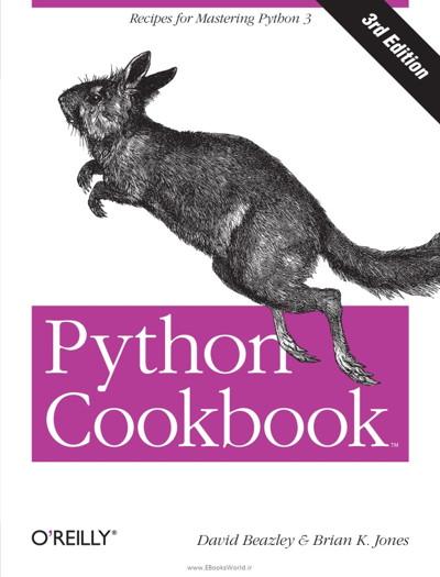 کتاب Python Cookbook, 3rd Edition