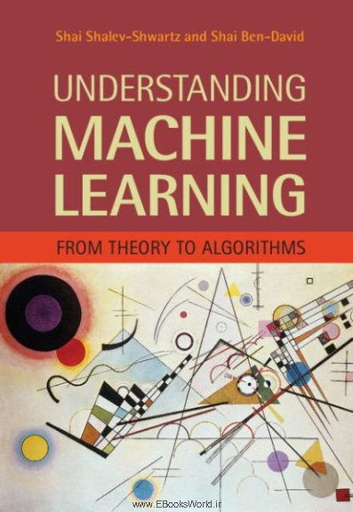 کتاب Understanding Machine Learning From Theory to Algorithms